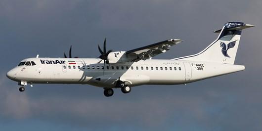 پیشنهادی برای ساماندهی تردد هوایی جزیره ابوموسی